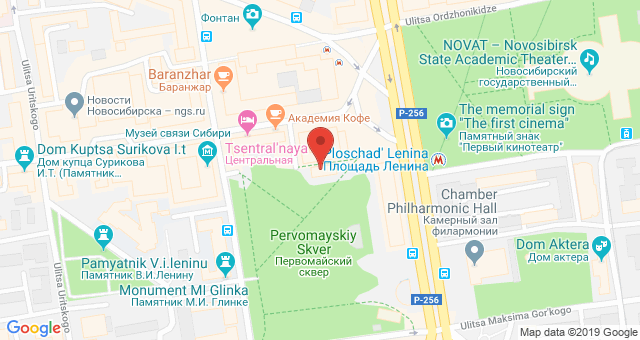 «Парк Кафе» в Новосибирске: описание ресторана