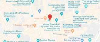Пабы с живой музыкой в Москве: адреса, время работы, отзывы