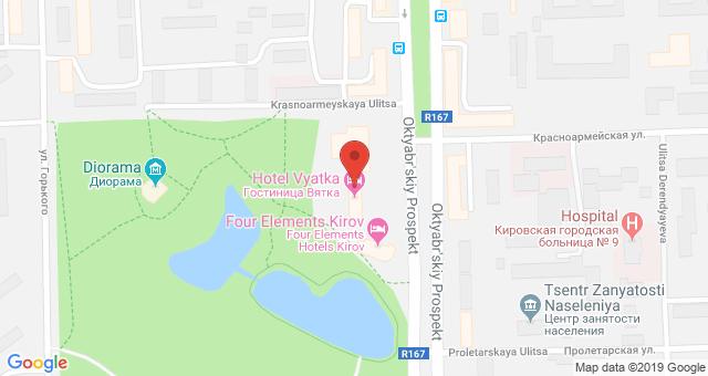 Ресторан «Карин» (Киров): описание, меню