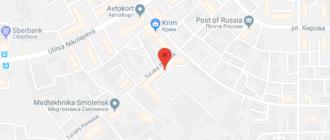 Кафе «Антарес» (Смоленск): краткое описание