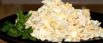 Салат: курица с ананасами и кукурузой. Рецепт приготовления