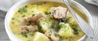 Финский суп с лососем: ингредиенты, рецепт, советы по приготовлению