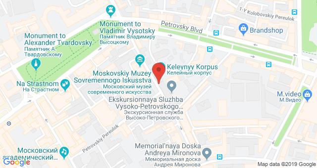Рестораны «Ля море» в Москве: описание, меню, адреса