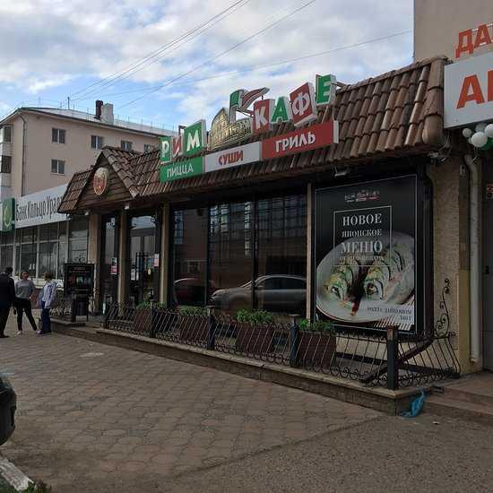 """Кафе """"Рим"""" (Нефтекамск): меню, описание и другая полезная информация"""