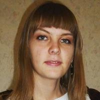 Валентина Волочкова