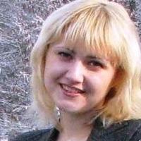 Карина Радионова
