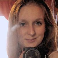 Елизавета Бородина
