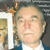 Иосиф Одинцов